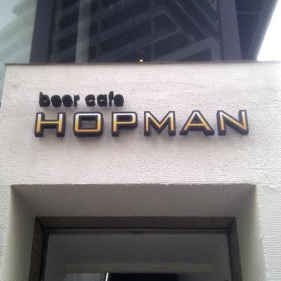 Beer Cafe HOPMAN