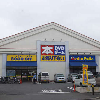 BOOKOFF 藤沢六会店