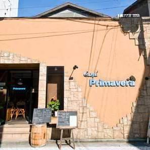 カフェ・プリマベーラ