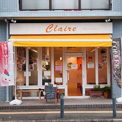 Claire 湘南台