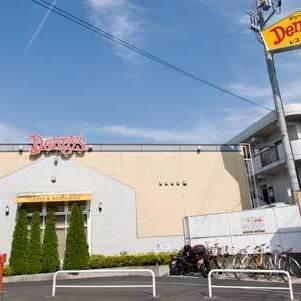 デニーズ 大船店