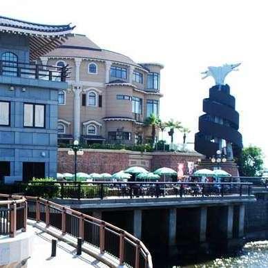 江の島ドラゴン広場
