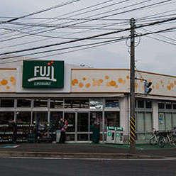 FUJI鵠沼藤が谷店