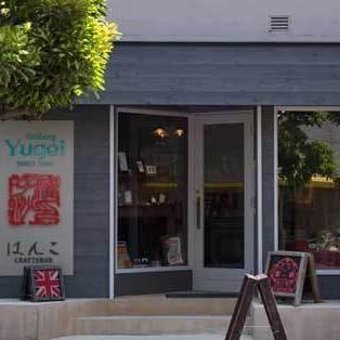 Gallery Yugei