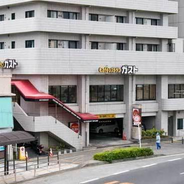 ガスト 横須賀汐入店