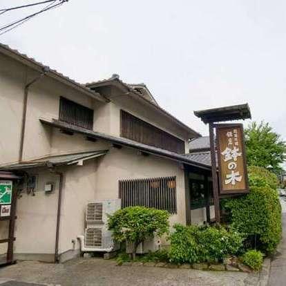 鉢の木 北鎌倉