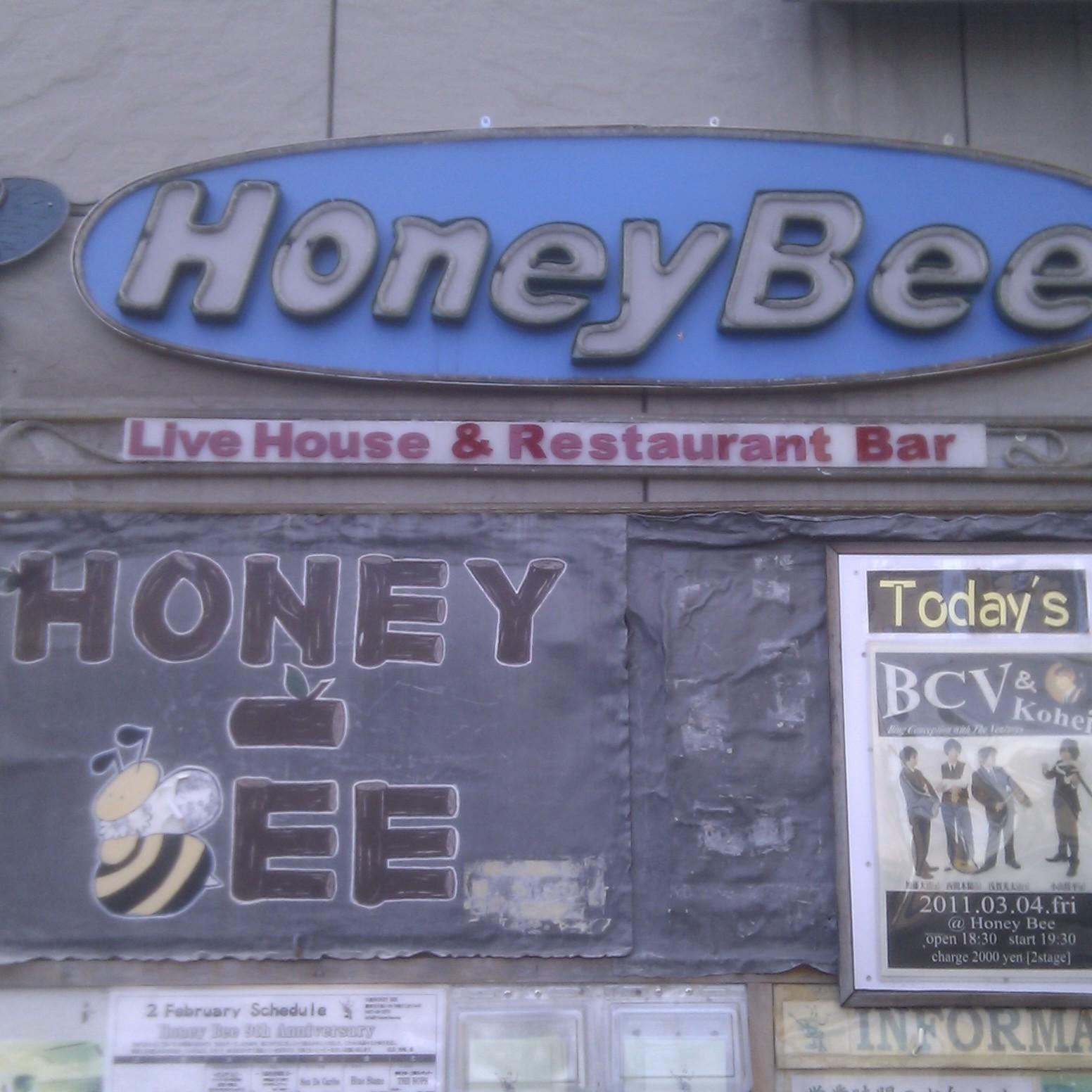 大船HONEY BEE