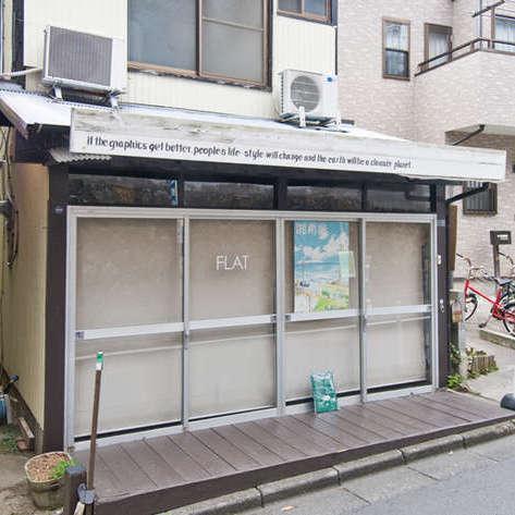 鎌倉 ギャラリーFLAT