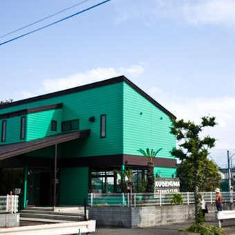 鵠沼テニスクラブ