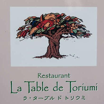 La Table de Toriumi