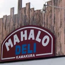 MAHALO DELI