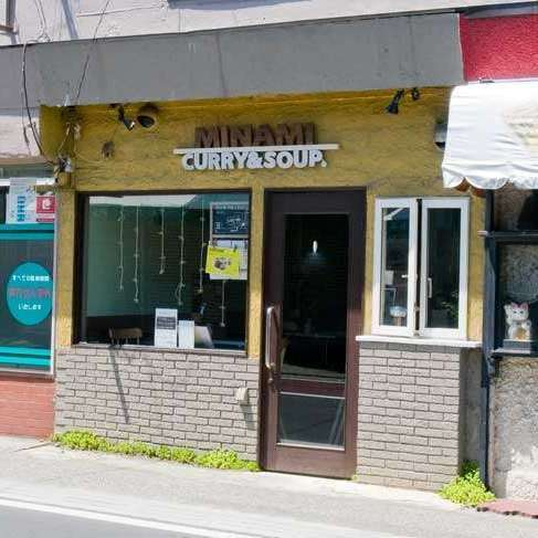 MINAMI CURRY & SOUP