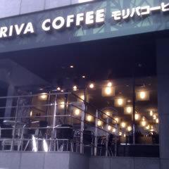 Moriva Coffee 大船店