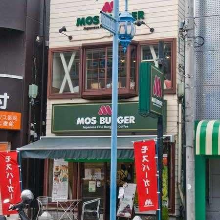 MOS BURGER 大船店