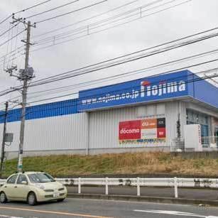 ノジマ湘南台店