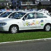 三共自動車学校