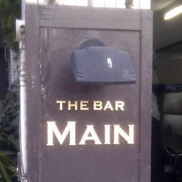 THE BAR MAIN