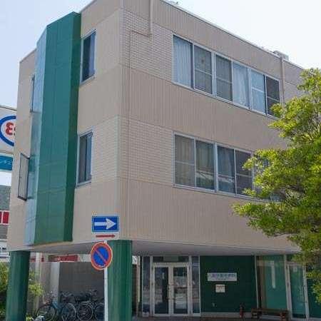 八重咲動物病院