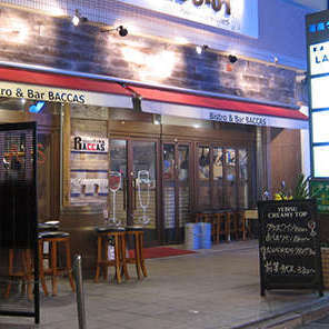 Bistro & Bar BACCAS