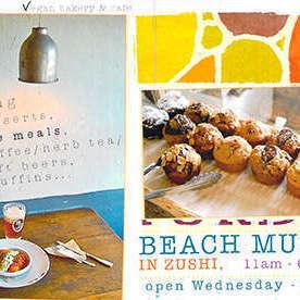 Beach Muffin