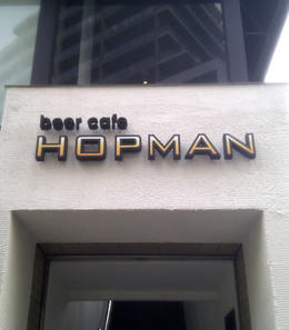 Beer Cafe HOPMAN
