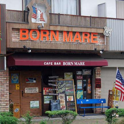 Born Mare
