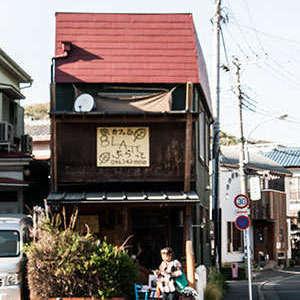 Cafe Blatt