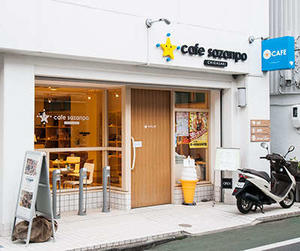 Cafe Sazanpo