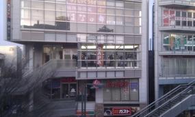 CAPA Chigasaki