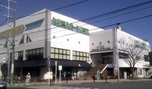 Cesame Sports Club