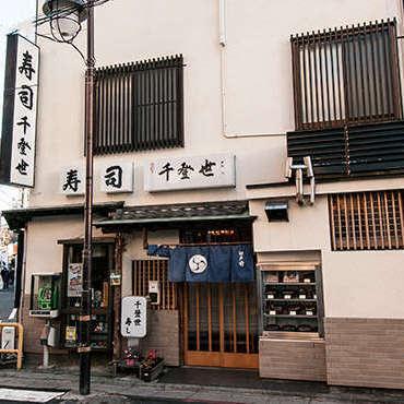 Chitose Zushi