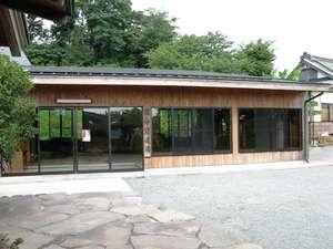 Chofuku Temple