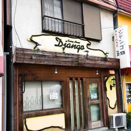 Curry House Django