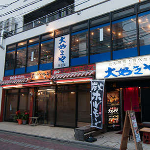 Daisukiya