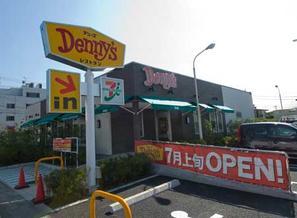 Denny's Kataseyama