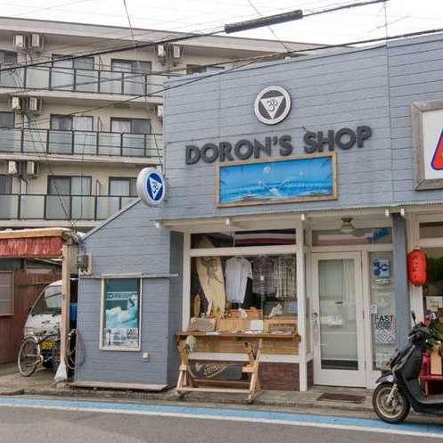 Doron's Shop