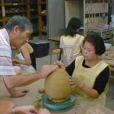 Engei Ceramics