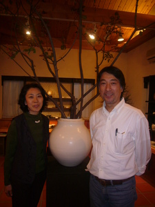 En Ceramic Club