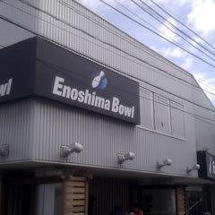 Enoshima Bowl