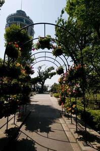 Enoshima Samuel Cocting Garden