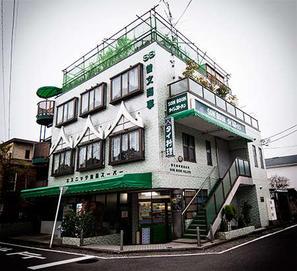 Ethnic Supermarket