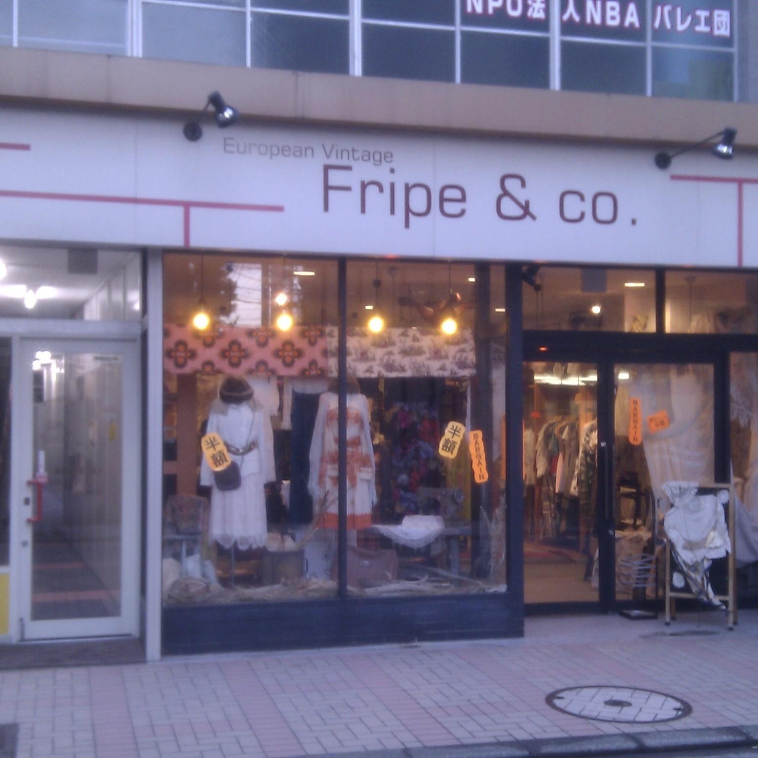 Fripe & Co.