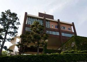 Fujisawa City Labor Hall