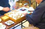 Fujisawa shogi center