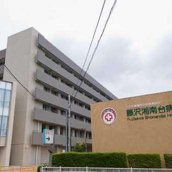 Fujisawa Shonandai Hospital