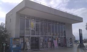 Fujisawa Tourist Association