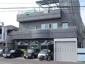 Genki Veterinary Clinic