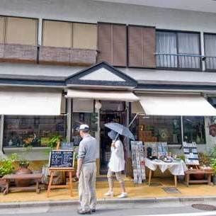 Gokurakutei