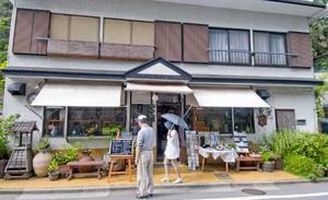 GOKURAKU亭