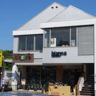 Grove Kamakura